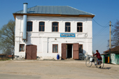 The village shop in Pogost. Ryazan Province, Russia. 2006